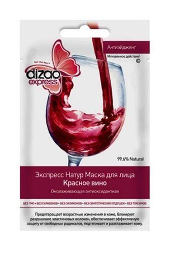 Dizao Express Maska W Płacie Odmładzająca Czerwone Wino 22g